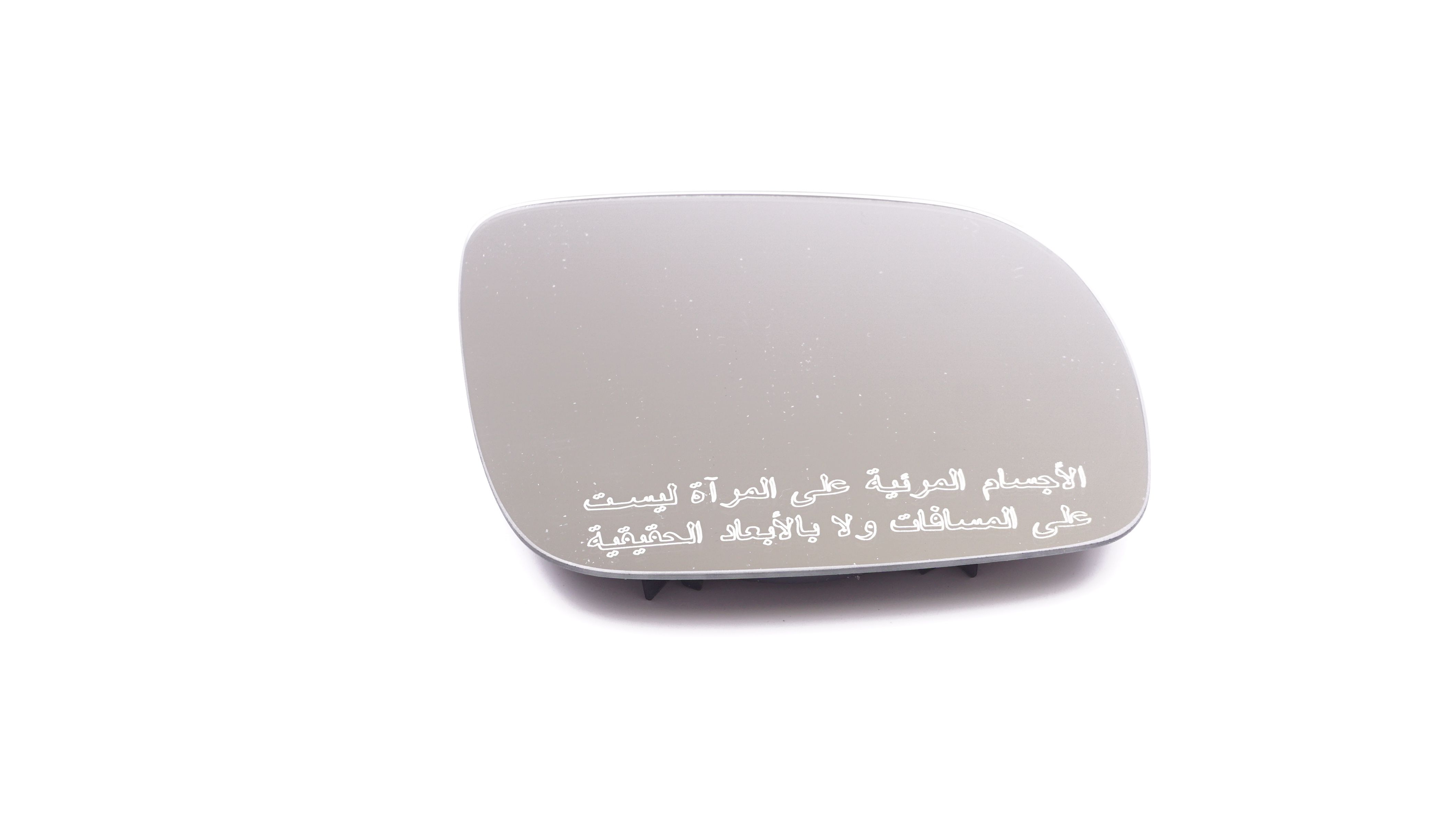 3B1 857 522 E Spiegelglas rechts mit arabischer Beschriftung