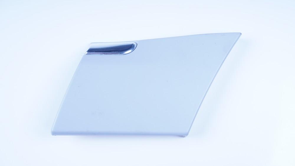 4D0 853 983 GRU Schutzleiste für Seitenteil (grundiert) Audi A8/S8
